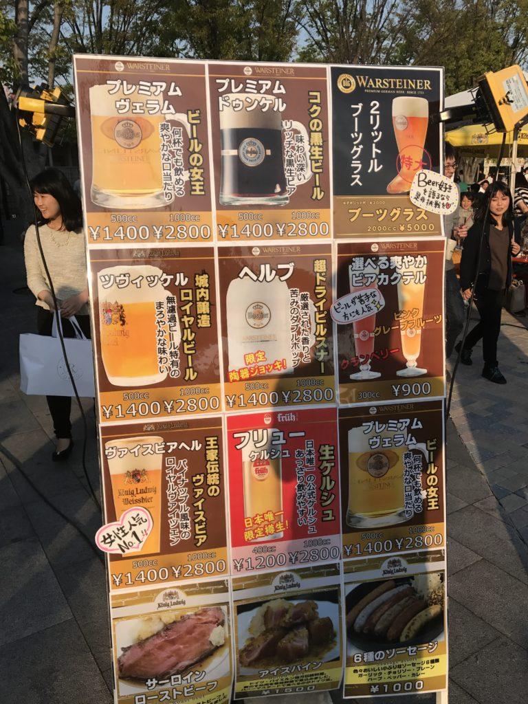 img 2223 768x1024 Tokyo (2/2) : All you can eat, parcs, temples et adieux japonais