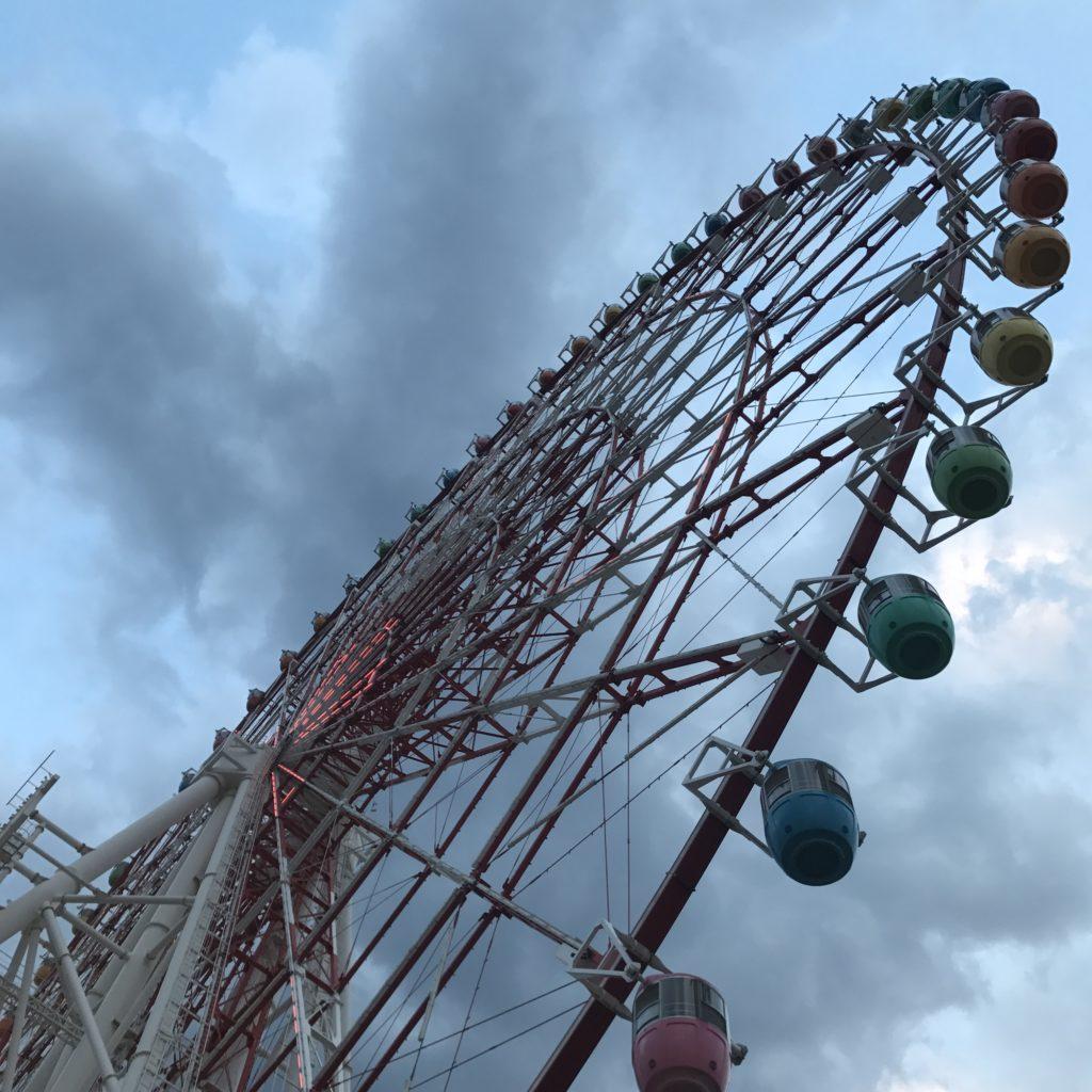 img 2254 1024x1024 Tokyo (2/2) : All you can eat, parcs, temples et adieux japonais