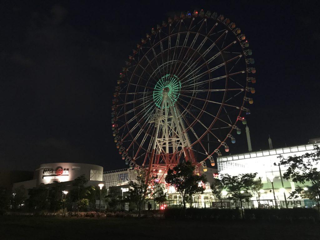 img 2275 1024x768 Tokyo (2/2) : All you can eat, parcs, temples et adieux japonais