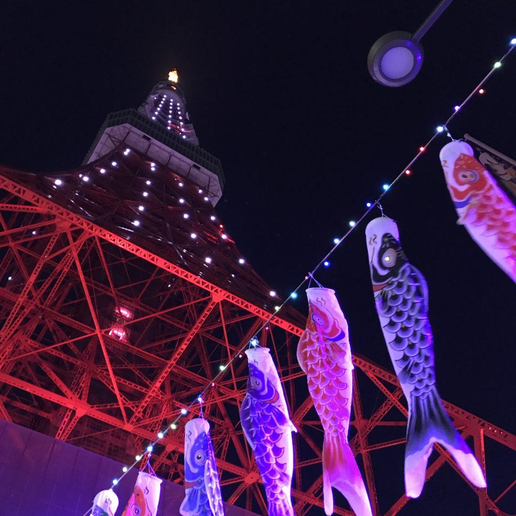img 2289 1024x1024 Tokyo (2/2) : All you can eat, parcs, temples et adieux japonais