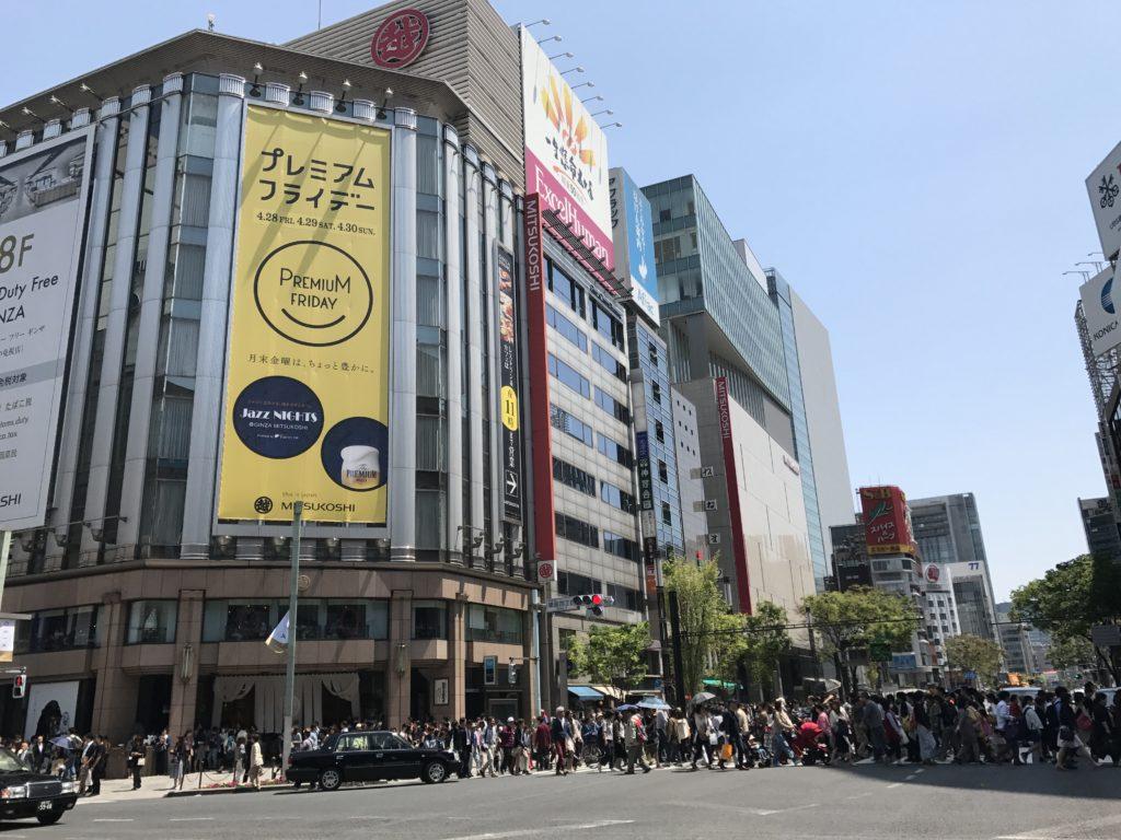 img 2317 1024x768 Tokyo (2/2) : All you can eat, parcs, temples et adieux japonais