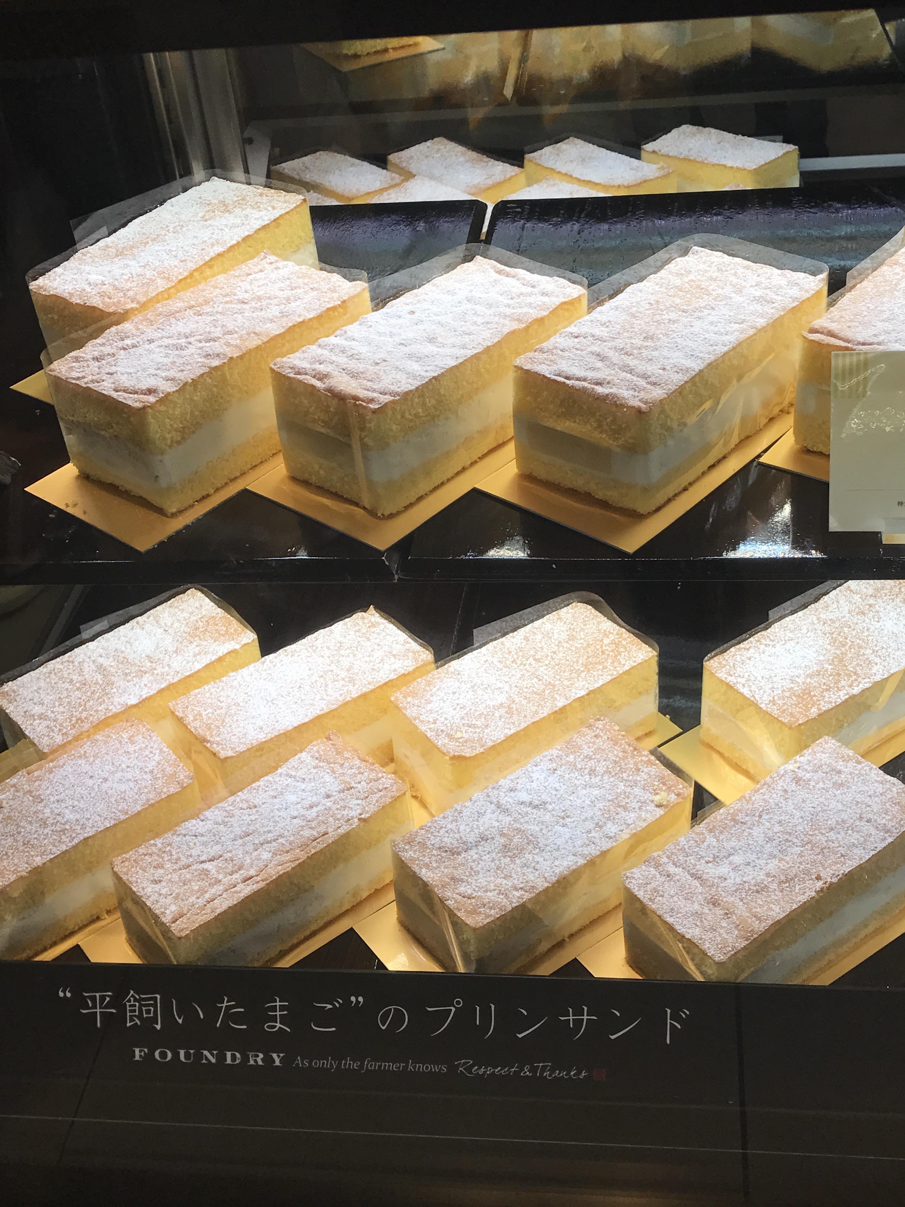 img 2320 Tokyo (2/2) : All you can eat, parcs, temples et adieux japonais