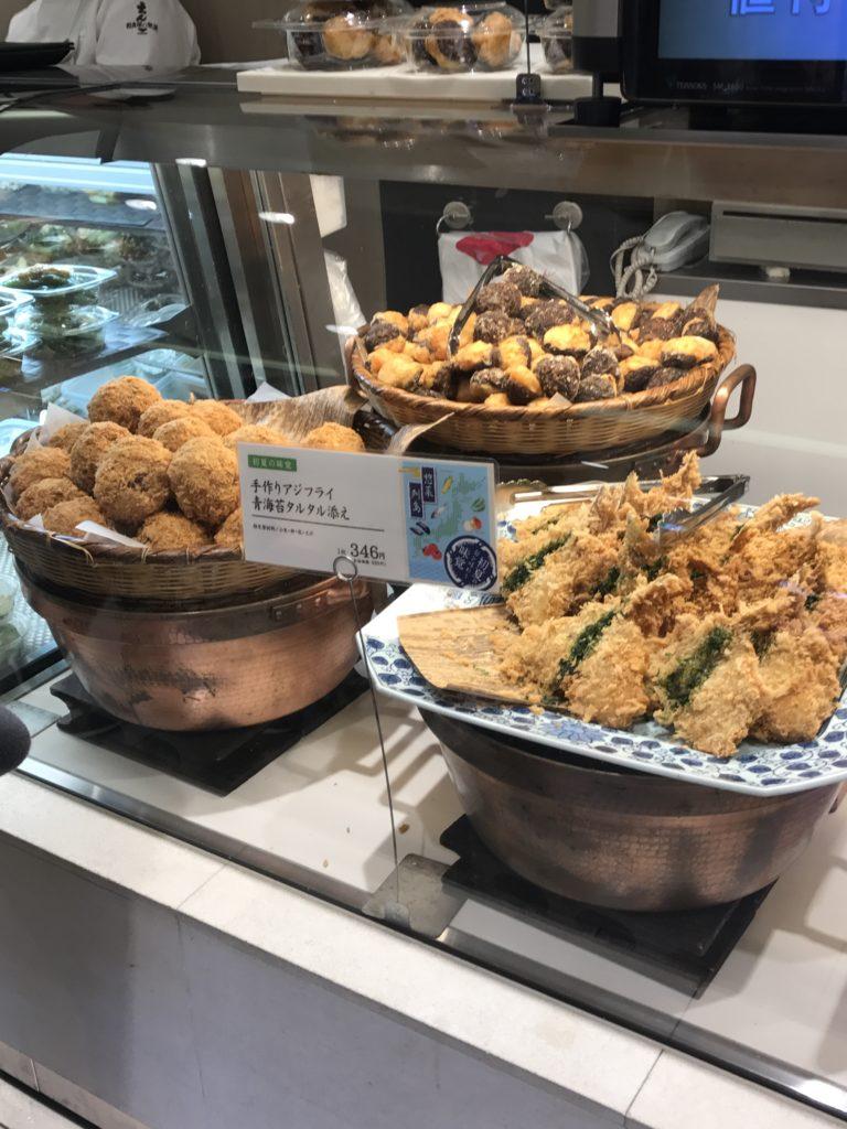 img 2324 768x1024 Tokyo (2/2) : All you can eat, parcs, temples et adieux japonais
