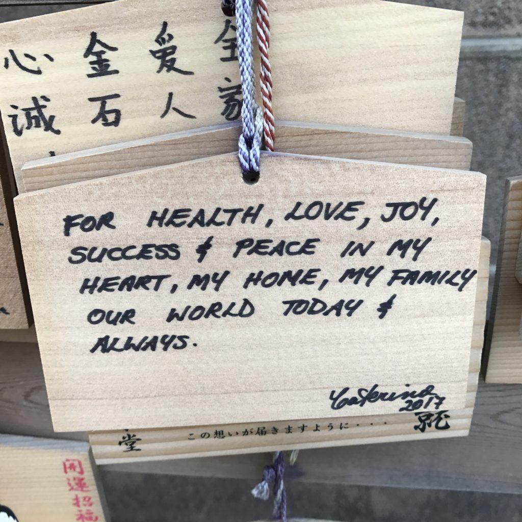 img 2391 1024x1024 Tokyo (2/2) : All you can eat, parcs, temples et adieux japonais