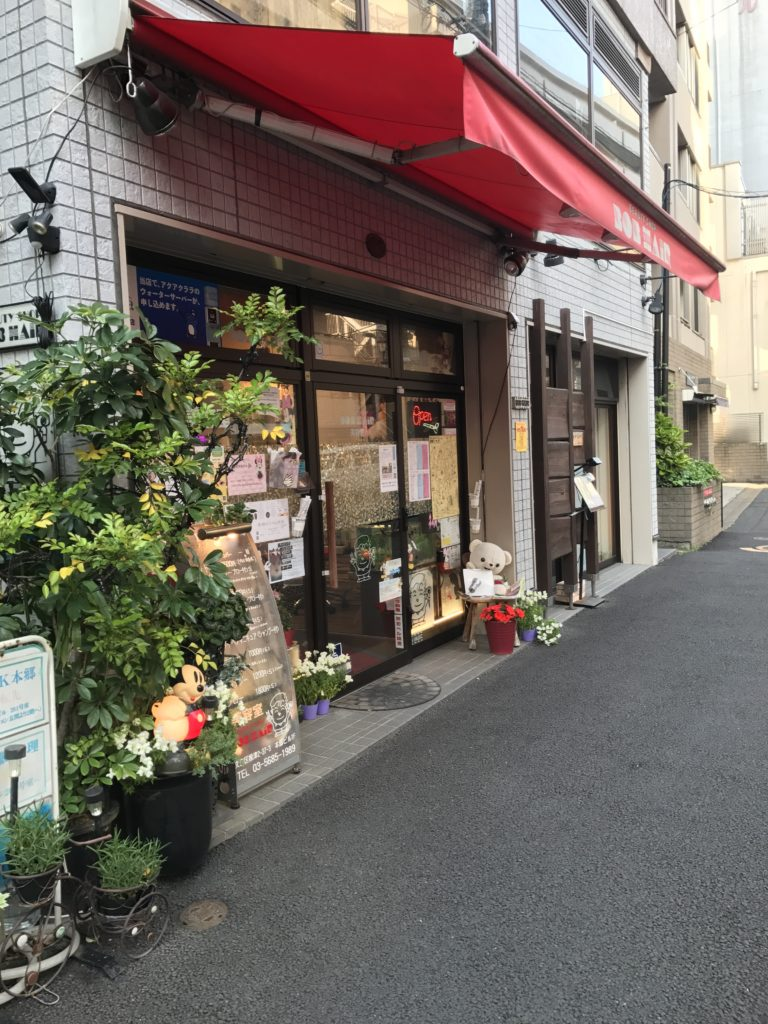 img 2401 768x1024 Tokyo (2/2) : All you can eat, parcs, temples et adieux japonais