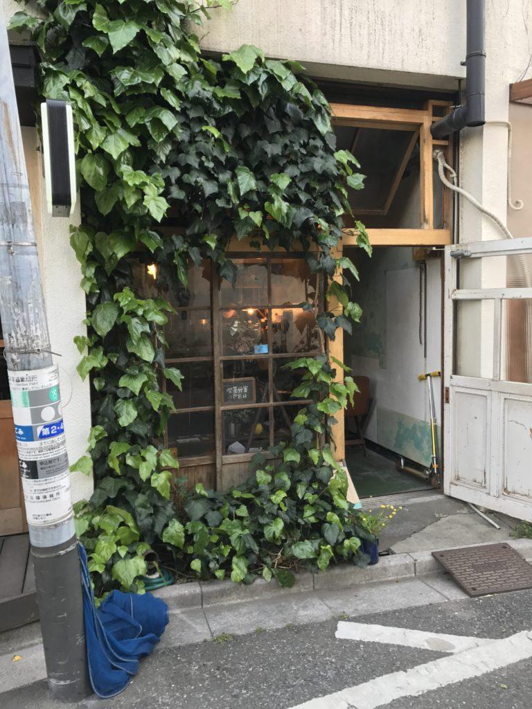img 2407 768x1024 Tokyo (2/2) : All you can eat, parcs, temples et adieux japonais