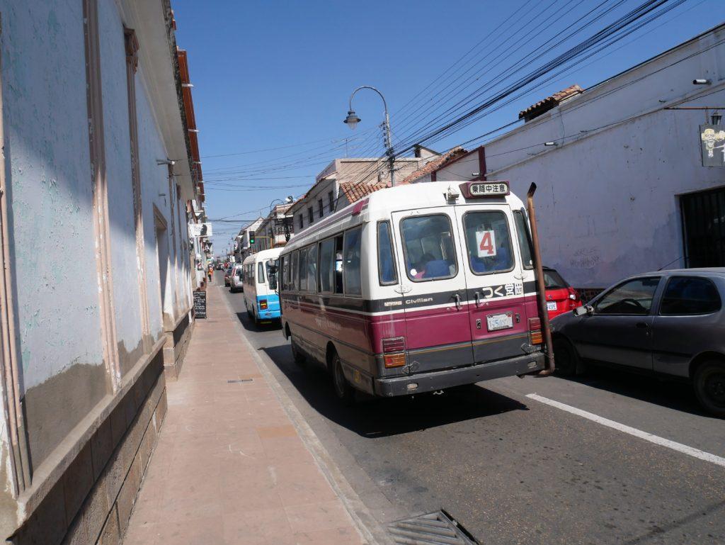 P1030649 1024x769 4 jours à Sucre : musées, marché, cuisine et bons restos